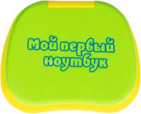 Развивающая игрушка Genio Kids Мой первый ноутбук / 82003 -