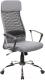 Кресло офисное Signal Q-345 (серый) -