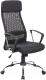 Кресло офисное Signal Q-345 (черный) -