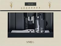 Кофемашина Smeg CMS8451P -
