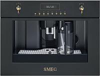 Кофемашина Smeg CMS8451A -