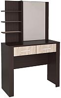 Туалетный столик с зеркалом Интерлиния Коламбия КЛ-16 (дуб венге/дуб серый) -
