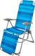 Складной шезлонг Ника К3 (синий) -