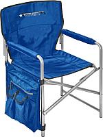 Кресло складное Ника КС2 (синий) -