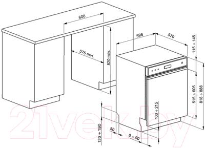 Посудомоечная машина Smeg PL2123XIN