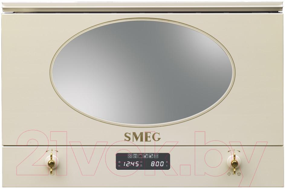 Купить Микроволновая печь Smeg, MP822PO, Италия
