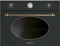 Микроволновая печь Smeg SF4800MAO -