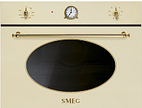 Микроволновая печь Smeg SF4800MP -