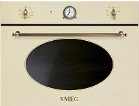 Микроволновая печь Smeg SF4800MPO -