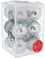 Набор ёлочных игрушек Luazon Анданте 2178232 (серебристый, 6шт) -