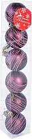 Набор ёлочных игрушек Luazon Марсаль 2356900 (бордовый, 6шт) -