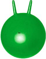 Фитбол с рожками Armedical HB2-55 (зеленый) -