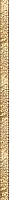 Бордюр Керамин Акцент 3 (400x20, бежевый) -