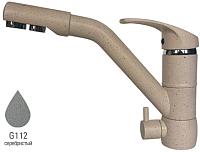 Смеситель Gerdamix SKS4 (G112/серебристый) -