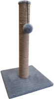 Когтеточка Cat House Столбик 0.6 (джут серый) -