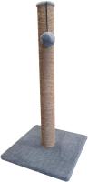 Когтеточка Cat House Столбик 0.75 (джут серый) -