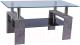 Журнальный столик Signal Lisa II (серый) -