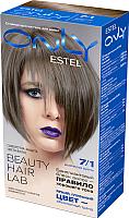 Гель-краска для волос Estel Only 7/1 (русый пепельный) -