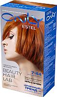 Гель-краска для волос Estel Only 7/44 (русый медный интенсивный) -
