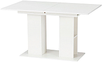 Обеденный стол Halmar Kornel 130-170x80 (белый) -