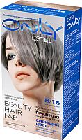 Гель-краска для волос Estel Only 8/16 (светло-русый пепельно-фиолетовый) -