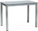 Обеденный стол Signal Galant 100x60 (серый) -