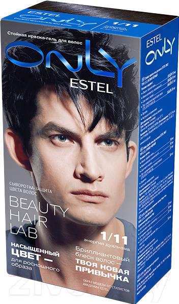 Купить Гель-краска для волос Estel, Only 1/11 (иссиня-черный), Россия, брюнет