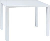 Обеденный стол Signal Montego 80x60 (белый лак) -