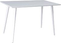 Обеденный стол Signal Lucas 120x68 (белый) -