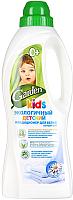 Ополаскиватель для белья Garden Kids с экстрактом ромашки (1л) -