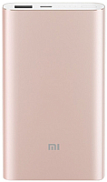 Портативное зарядное устройство Xiaomi Mi Power Bank Pro 10000mAh (розовое золото) -