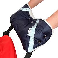 Муфта для коляски Bambola 053В (темно-синий) -