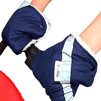 Рукавички для коляски Bambola 055В (темно-синий) -