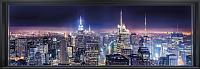 Фотообои Komar New York 4-877 (368x127) -