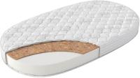Матрас в кроватку Bambola Oval Holo Kokos 8 / OHK-8 (125x75) -