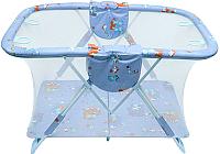 Игровой манеж GLOBEX Арена / 1105 (голубой) -