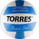 Мяч волейбольный Torres Beach Sand V30095B (размер 5) -