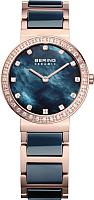 Часы наручные женские Bering 10729-767 -