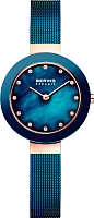 Часы наручные женские Bering 11429-367 -