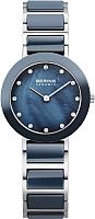 Часы наручные женские Bering 11429-787 -