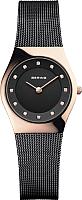 Часы наручные женские Bering 11927-166 -