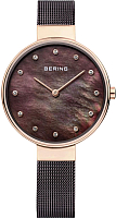 Часы наручные женские Bering 12034-265 -