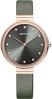 Часы наручные женские Bering 12034-667 -