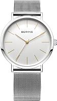 Часы наручные унисекс Bering 13436-001 -