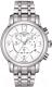 Часы наручные женские Tissot T050.217.11.017.00 -