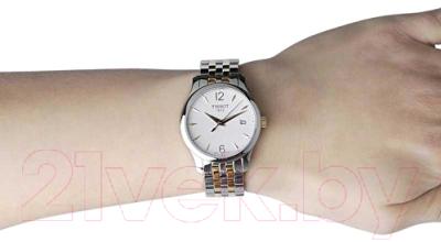 Часы наручные женские Tissot T063.210.22.037.01