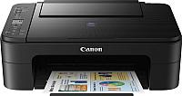 МФУ Canon Pixma E3140 / 2227C009 -