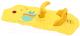 Коврик для купания Roxy-Kids BM-4091CH (желтый) -