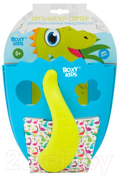 Купить Органайзер детский для купания Roxy-Kids, Dino / RTH-001B (голубой), Китай