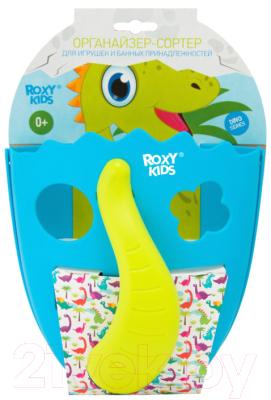 Органайзер детский для купания Roxy-Kids Dino / RTH-001B (голубой)